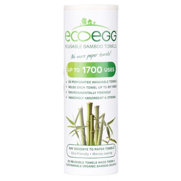 Brisače za večkratno uporabo iz bambusa Ecoegg